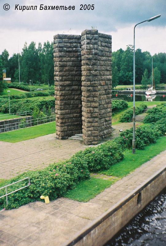 Памятник в честь реконструкции Сайменского канала 1963 – 1968 годов