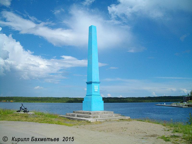 Памятник строителям Онежского канала